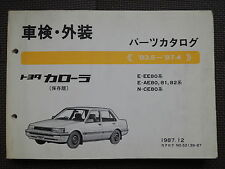 JDM TOYOTA COROLLA E80 Series Original Genuine Parts List Catalog