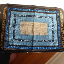 Set of 4 Antique Chinese Embroidered Silk Wall Hanging/ Frames
