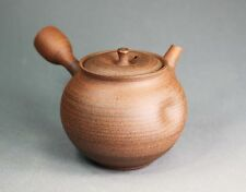 Tokoname Hand-made Dimple Teapot Kyusu by Hokujo, #hokujo20 : D88*H80mm, 250ml