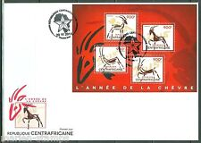 CENTRAL AFRICA 2014 LUNAR NEW YEAR OF THE RAM SHEET FIRST DAY COVER