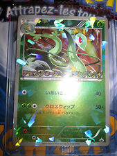 POKEMON MINT PROMO JAPANESE SERPERIOR 198/BW-P 2015 SEALED MOZAÏQUE SPIRAL FORCE