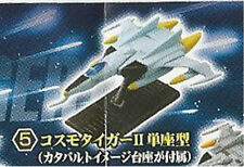 "SPACE BATTLESHIP YAMATO DG ""COSMO TIGER YELLOW V1"" GASHAPON BANDAI STAR BLAZERS"