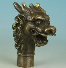 Asian Chinese Old Bronze Hand Carved Dragon Statue Walking Stick Head Statues