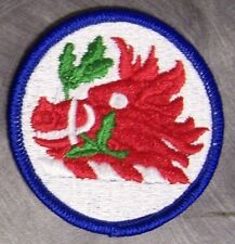 Embroidered Military Patch U S Army Georgia National Guard NEW