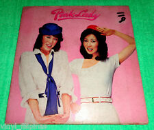 Made In U.S.A.:PINK LADY - Pink Lady LP,Album,Kiss In The Night,Walk Away Renee