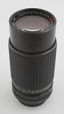 Tou Five 75-200mm f/4.5 Macro Zoom Lens Canon Mount Camera Lens (B2R)