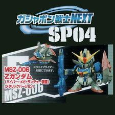 SD Gundam Warrior NEXT SP04 Gashapon - MSZ-006 Zeta Gundam [Hyper Mega Launcher]