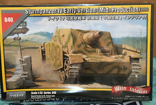Tristar 040 1/35 Sturmpanzer IV Brumbar Early Ver. (Mid-Production) w/Interior