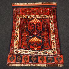 Alter Orient Teppich 86 x 66 cm Perserteppich Handgeknüpft Carpet Rug Tappeto