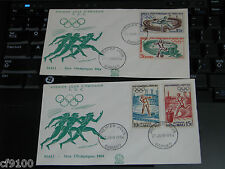 Mali 1964 Tokyo Summer Olympics Cover FDC