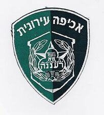 ISRAEL POLICE URBAN POLICING RA'ANANA CITY PATCH ARM PATCH