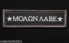 MOLON LABE USA ARMY MORALE STRAIGHT TAB ISAF SWAT VELCRO® BRAND FASTENER PATCH
