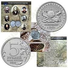 NEW 2015! RUSSIAN COIN 5 RUBLES 170th Anniversary Geographic Society in Album #1