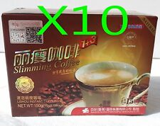 10 BOXES Lishou Slimming Instant Coffee 1+3 Weight Loss Fat Burn Diet Herbal