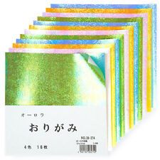 Silky Japanese Origami Paper