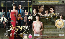 ROYAL FAMILY 로얄 패밀리 皇室家族 豪门皇室 (1-18 End) Korean Drama DVD with English Subtitles