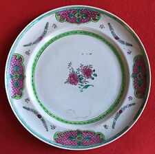 Large Antique 18th c. Chinese Export Porcelain Plate Famille Rose 1800