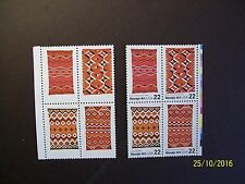 Mint US Error Stamps - Scott 2238b  22c Navajo Art Block of 4 Black Omitted - NH