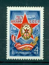 Russia - USSR 1977 - Michel n. 4568 - DOSAAF