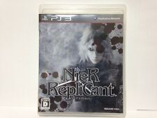 PS3 Used NieR Replicant Japan Import SQUARE ENIX