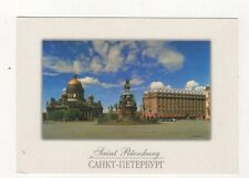 Saint Petersburg Russia 2004 Postcard 590a
