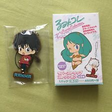 Ranma 1/2 RANMA Rumiko Takahashi Rumic Collection Rubber Strap NEW