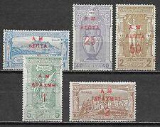 Greece stamps 1901 YV 141-145  Olympics  MLH  VF