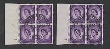 SG575. 3d lilac. 2 x cylinder 49 blocks  of 4 with R Flaw + R flaw retouch. Used