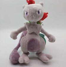 """SAN-EI Co.,LTD  Pokemon Plush Doll Mewtwo 10"""" SANEI-SX609-249"""