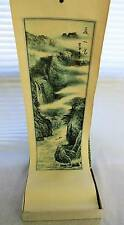 "Vintage Set of 4 Scenery Japanese Wall Hanging Paper Scrolls, 42"" x 10"""