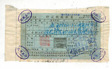 China Revenue Receipt cover Stampless 9