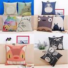 Lovely Japanese Cartoon Totoro Cotton Linen Pillow Case Sofa Waist Cushion Cover