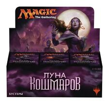 Eldritch Moon Russian Booster Box MTG Magic the Gathering Sealed New