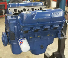"Rebuilt 400 Ford HP ""Muscle Motor""  Complete Engine"