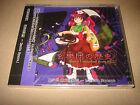 Yougakudan Rekishi 2 Shanghai Alice Sound Chip Touhou Doujin Soundtrack 2 CD's