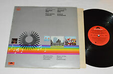 1976 MONTREAL SUMMER OLYMPIC GAMES Original Soundtrack LP VG+/VG Souvenir Album