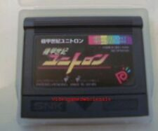 BIOMOTOR UNITRON 2 Japanese Game for Neo Geo Pocket Color Console  never used