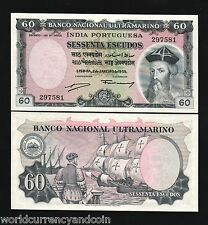 PORTUGUESE INDIA 60 ESCUDOS P42 1959 SHIP UNC RARE INDIAN CURRENCY NOTE PORTUGAL
