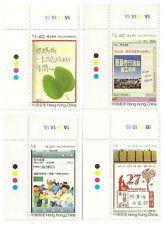 Hong Kong Volunteerism stamp set selvage A MNH 2011