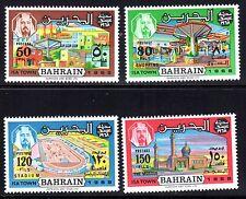 BAHRAIN 1968 SC# 160-163 MNH - ISA TOWN