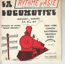 45TRS VINYL 7''/ RARE FRENCH SP LA LOCOMOTIVE / PAUL CHALIER / RAILWAY DISCOFILM