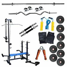 New Delux 20 IN 1 Bench HomeGym Set 80kg Weight 5FT Plain 3FT Curl Rod by Fitfly
