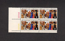 SCOTT # 1468 Mail Order Business Issue U.S. Stamps MNH - Plate Block of 4