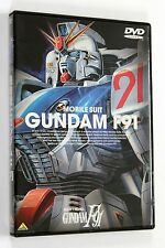 MOBILE SUIT GUNDAM F-91 MOVIE DVD Emotion Sunrise Bandai OVA Anime OAV