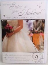 SISTER & YOUR HUSBAND WEDDING DAY CARD ~ NICE CARD ~ LOVELY VERSE
