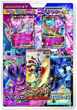 Pokemon Card XY Omega Ruby Alpha Sapphire Special Pack M Diancie-EX Japanese