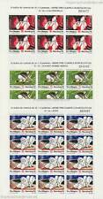 SPANIEN - 1990 OLYMPIADE OLYMPIC GAMES BARCELONA 2933-35 KLEINBOGEN **