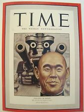 OSAMI NAGANO OF JAPAN TIME MAGAZINE FEBRUARY 15 1943 COVER PAGE PHOTO TIME BOOK