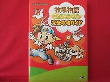 Harvest Moon Friends Of Mineral Town perfect strategy guide book / GBA