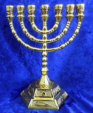 """12 Tribes Israel Emblems Jewish 7 Branch Gold Temple Menorah 6.25"""" inches Tall"""